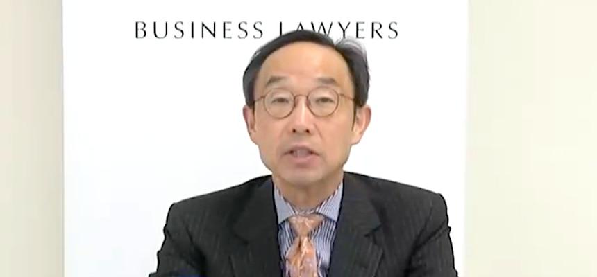 駒澤綜合法律事務所 高橋郁夫弁護士