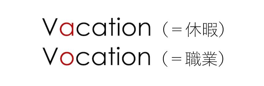 英文では判読性の高いフォント選びが重要