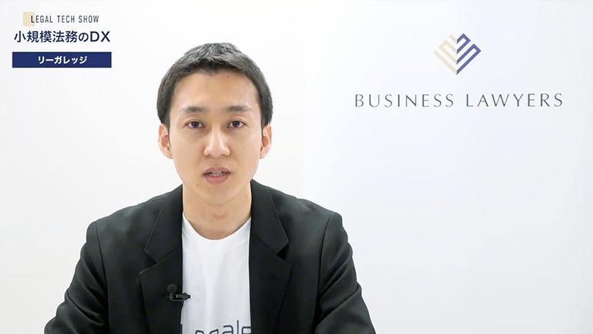 株式会社コスモルート ビジネスソリューション事業部 デジタルサービス部 リーダー 星野 直輝氏